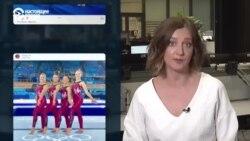Спортсменки борются против сексуализации женщин в спорте, а в России – критикуют мужчин в художественной гимнастике