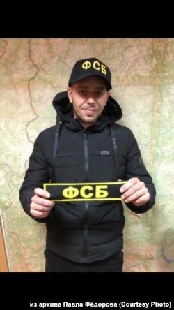Во время задержания оперативники издевались над Павлом Федоровым в кабинете местного ФСБ