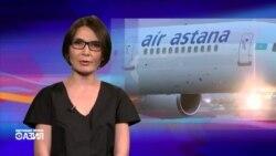 Настоящее время - Азия. Эфир 12 января 2016