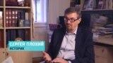 """""""У Голодомора был месседж: хочешь жить – иди в колхоз"""": историк о причинах голода 30-х в России и Украине"""