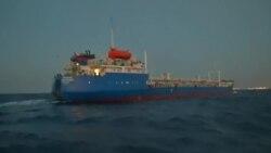 В Ливии за контрабанду нефти задержан российский танкер с экипажем из 11 человек