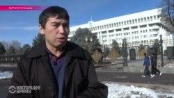 Правозащитник в Кыргызстане судится с президентом из-за клеветы