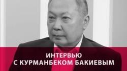 """""""Лукашенко меня спросил: """"Комаров не сильно боишься?"""" Большое интервью экс-президента Кыргызстана о бегстве в Беларусь"""