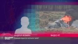 "Фомин: ""Система МИ-28 спасла штурмана-оператора"""