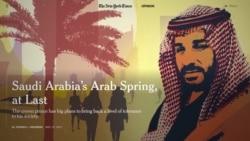 Задержанные саудовские принцы согласились отдать государству $100 миллиардов