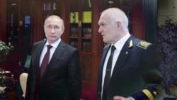 Кто такой Владимир Литвиненко, для которого требует санкций собственная дочь