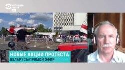 Что происходит с протестным движением в Беларуси