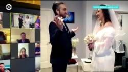 Свадьба в интернете: как выйти замуж во время карантина