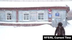 Здание администрации Красноборского сельского поселения
