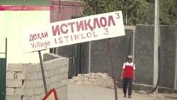 """Таджикистан стирает с карты однотипные """"дружбу"""", """"единство"""" и Ленина"""