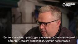 """Почему Навальный стал телеканалом. Объясняет бывший главред журнала """"Афиша"""""""