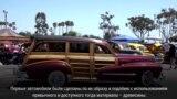 Деревянные автомобили: на чем в США ездили до эпохи алюминия