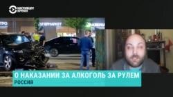 Активист Петр Шкуматов о ДТП с участием Михаила Ефремова и других авариях
