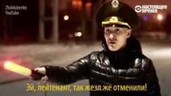 Постовых дорожной полиции Казахстана лишили жезлов, соцсети смеются
