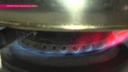 Украинцы недовольны качеством природного газа