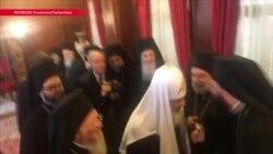 Патриархи Московский и Константинопольский встретились в Стамбуле