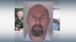 Кто стоит за убийством гражданина Грузии в Берлине