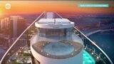 В Майами строят небоскрёб с посадочной площадкой для летающих автомобилей