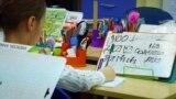Открытый урок: cистема развивающего обучения