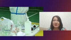 Как в Кыргызстане лечат больных COVID-19