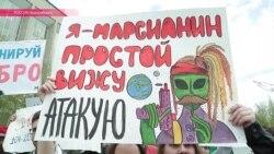 """""""Любой протест – политический, даже против вырубки парка"""""""