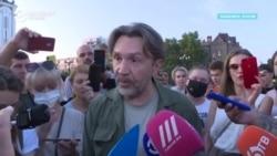 Сергей Шнуров в Хабаровске: поддержал протесты и поговорил с горожанами