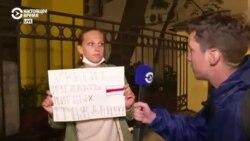 """""""Власти наших двух стран боятся людей, которых должны были защищать"""". Разговор у посольства Беларуси в Москве"""