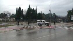 Взрыв на территории посольства США в Черногории (Подгорица)
