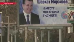 От Каримова до Мирзиёева: как менялся Узбекистан