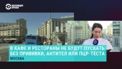 Главное: 15 лет для Бабарико и подмена вакцин в России