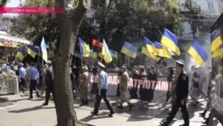"""В Одессе прошёл марш """"патриотических"""" сил против политики Михаила Саакашвили"""