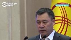Депутат, заключенный, премьер. Кто такой Садыр Жапаров?