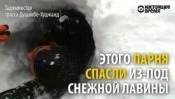 40 лавин за несколько дней: в Таджикистане спасают людей из-под снежных завалов