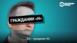 """Нелегкая жизнь гражданина """"Н"""". Как может сложиться судьба россиян, если Госдума примет все внесенные законы"""