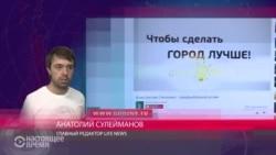 """Как LifeNews получил запись с """"извинениями"""" Сенченко перед Кадыровым"""