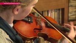 Как стать первой скрипкой не только в Заклепье