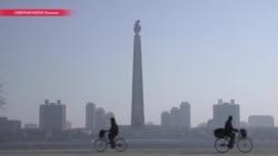 """""""Все включено"""" на родине Ким Ир Сена: как завлекают россиян курорты КНДР"""