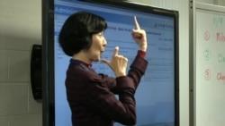 Как работает единственный в мире университет для глухих?