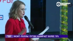 """Собчак обвинила журналистов в """"подлоге"""""""