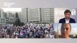 """""""Люди избиты и подавлены"""". Правозащитница рассказала о состоянии протестующих, которых выпустили из изолятора в Беларуси"""