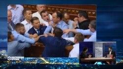 Драки и арест. Как Верховная Рада лишала неприкосновенности депутата Добкина