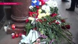 Петербург скорбит по погибшим в Париже