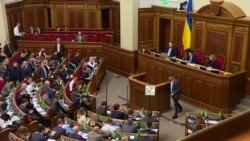Кто такой Денис Шмыгаль – новый премьер Украины