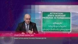"""Карасин: """"Утверждения о передвигании границ не соответствуют действительности"""""""