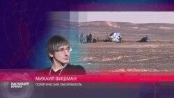 Почему Россия только сейчас признала крушение А321 терактом