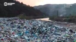 #ВУкраине: Карпаты утопают в мусоре