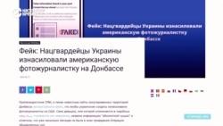 Эксперт о том, почему Россия распространила фейк об убитом на Донбассе ребенке