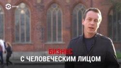 Балтия: бизнес с человеческим лицом