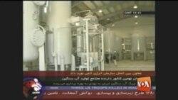 Пойдет ли Иран на компромисс