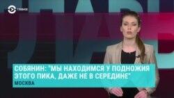 Главное: медицина Москвы на пределе, карантин ужесточат